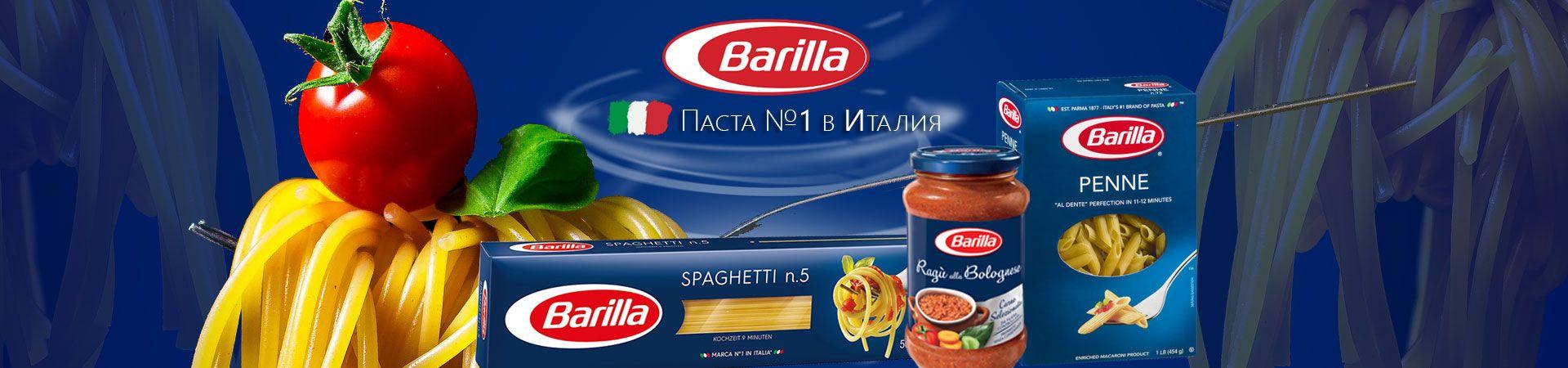 barilla-banner